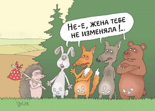Карикатуры с сарказмом