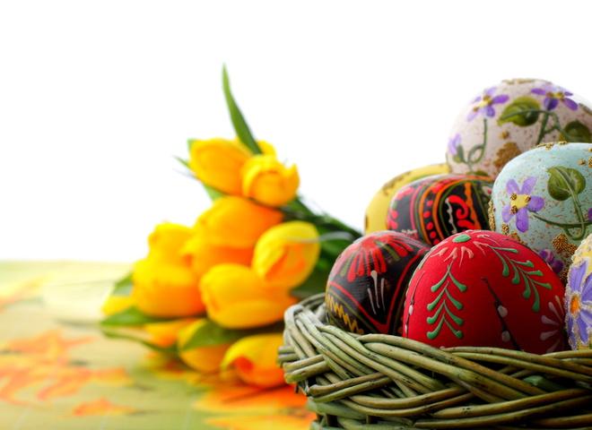 Вихідні та свята у квітні
