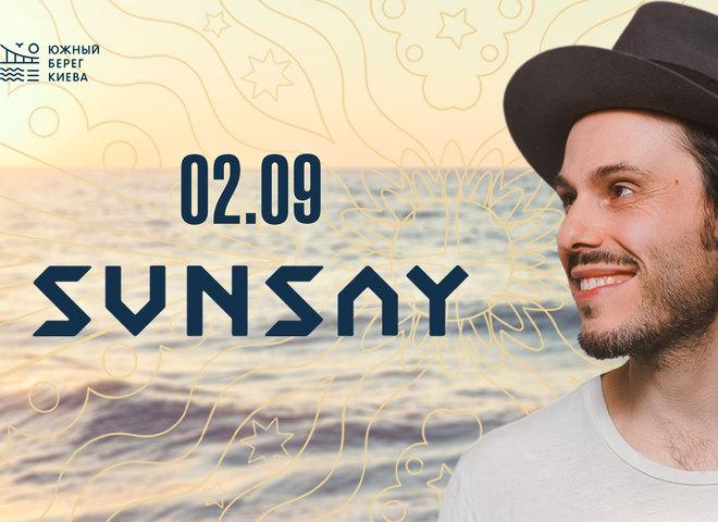 SunSay 2 сентября на ЮБК