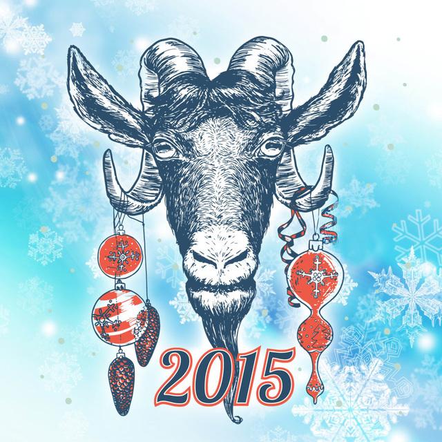 Модная овечка 2015