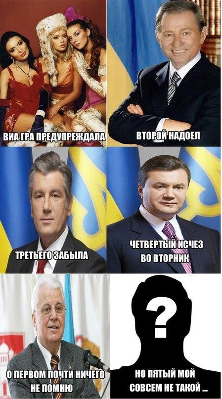 "Комикс про нового президента и ""Виагру"""