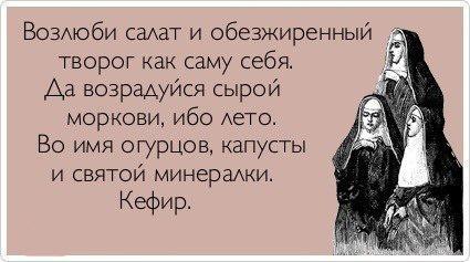 ТОП лучших Atkritkok про похудение