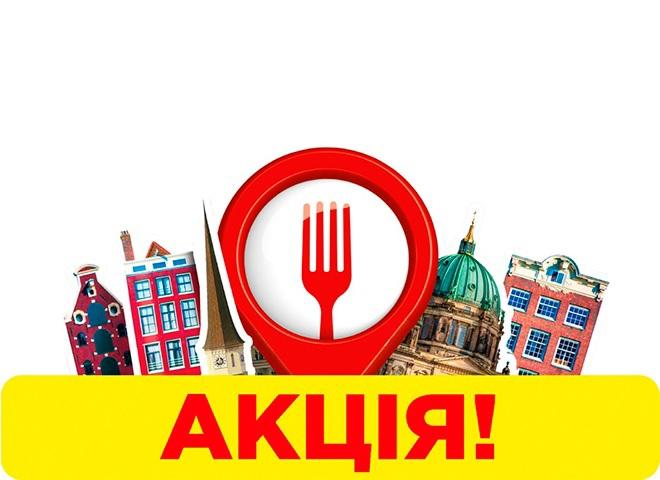 Прямуй за виделкою: 8 національних блюд, за якими треба їхати в Європу