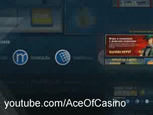 Ва банк - казино.ру лазерная рулетка leica disto 5