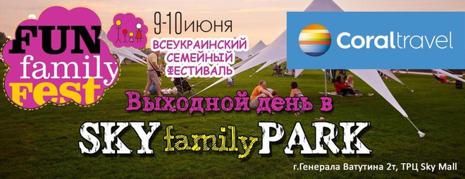Выходные в Киеве: куда пойти 8 - 10 июня