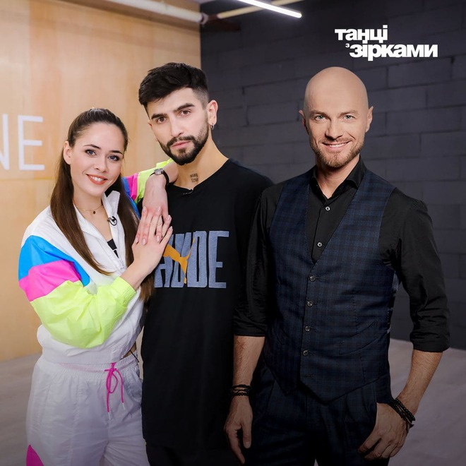 Юлія Саніна, Дмитро Жук і Влад Яма