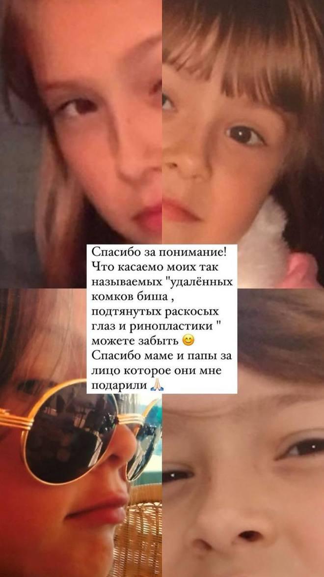 Доменика Ющенко
