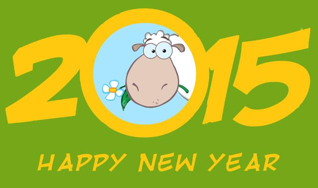 Открытка с Новым годом овцы 2015
