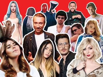 ТЕСТ: Яка ти популярна українська пісня?