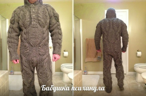 Зимний костюмчик от любимой бабульки