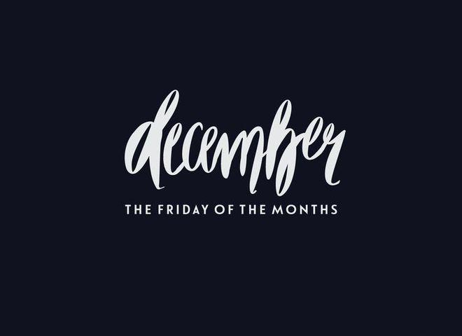 Каждый день в истории: события декабря, о которых ты должна знать