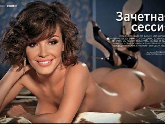 ukrainskie-aktrisi-v-eroticheskom-video