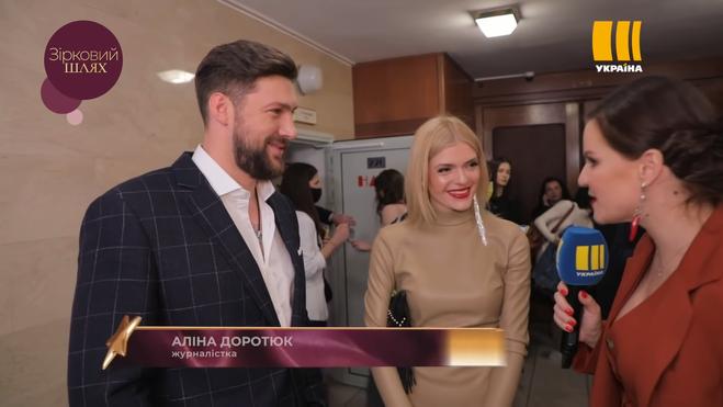 Олег Кензов с невестой Дашей