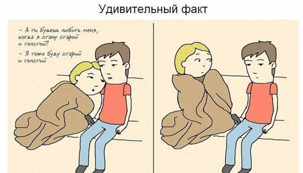 Жизненные семейные комиксы
