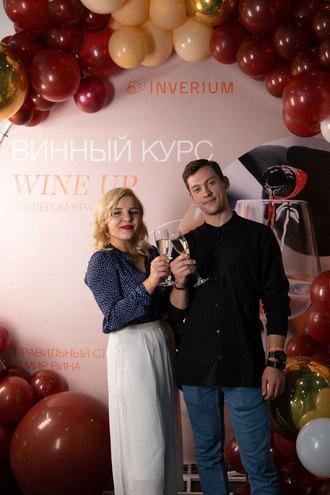 Винный курс Wine Up Олега Кравченко