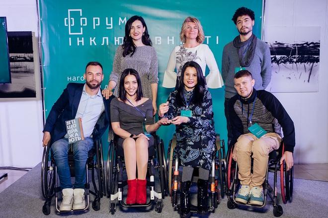 доступные локации в Украине