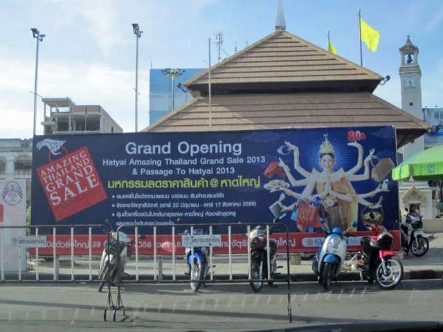 Amazing Thailand Grand Sale, Тайланд