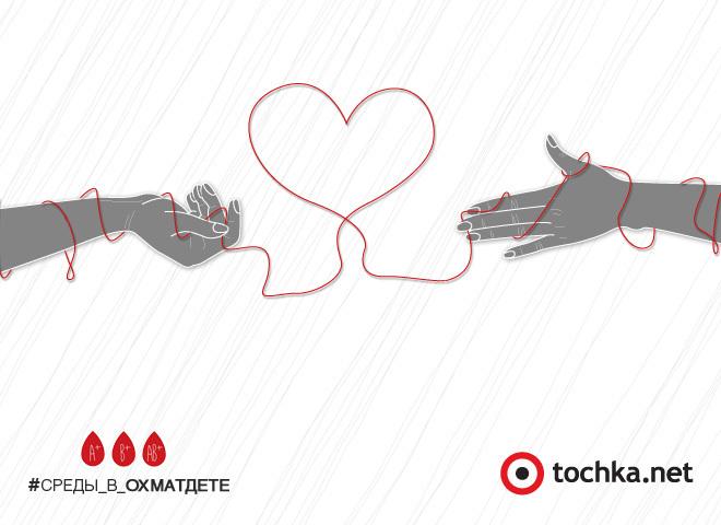Донорство крові: що потрібно про це знати