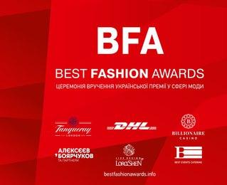 Best Fashion Awards 2021