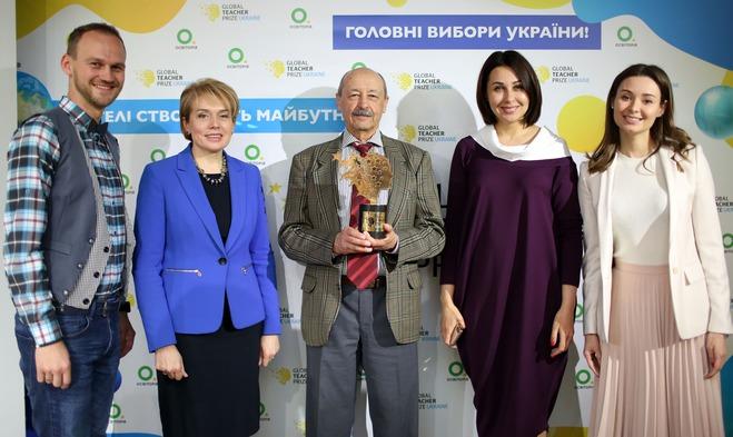 Выборы года: в Украине стартовал новый сезон главной премии для учителей