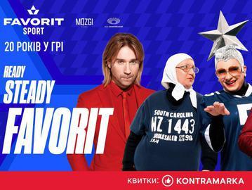 """На НСК """"Олімпійський"""" відбудеться грандіозний музичний фестиваль"""