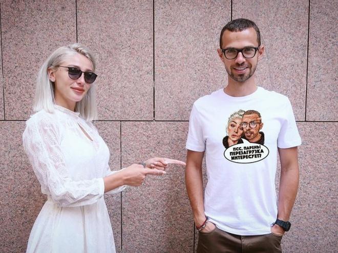 Настя Ивлеева и Антон Птушкин