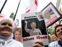 кассационный суд Тимошенко