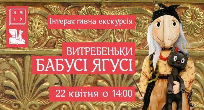 Куда пойти в Киеве в эти выходные: 10 must-visit мероприятий