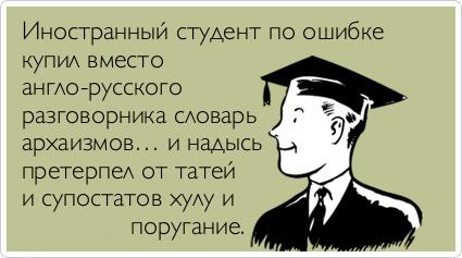 ТОП лучших аткрыток про студентов