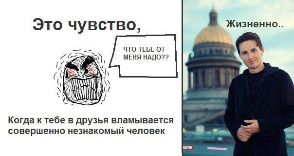 Подборка прикольных фууу комиксов