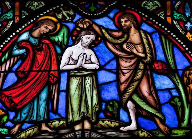 Хрещення Господнє: все, що потрібно знати про свято