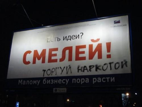 Реклама честного малого бизнеса
