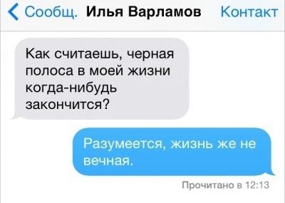 """""""Надо было думать раньше"""", - в США ответили на предостережения из России о новых санкциях - Цензор.НЕТ 3700"""