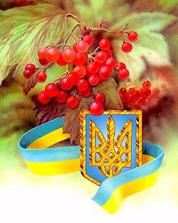 Поздравляю с днем украинского языка!
