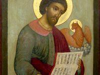 День Святого  Луки