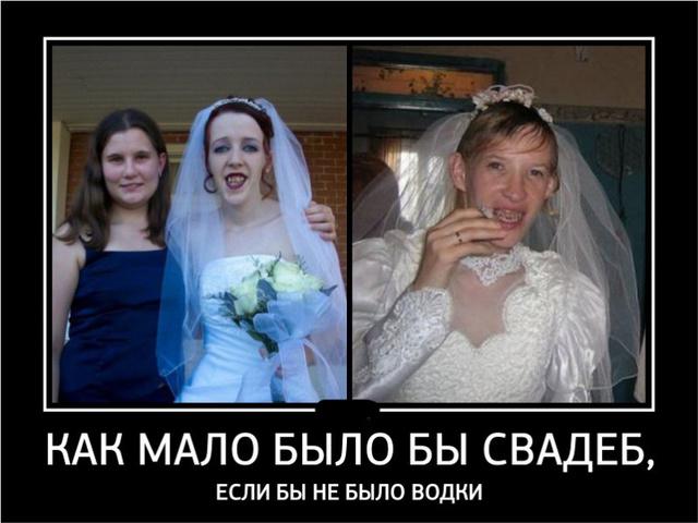 Картинки после свадьбы можно
