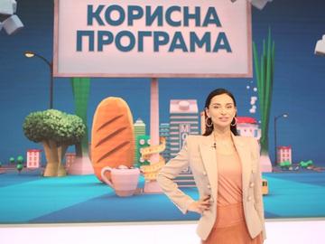 """""""Полезная программа"""""""