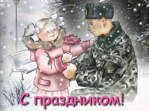 С праздником, 6 декабря!