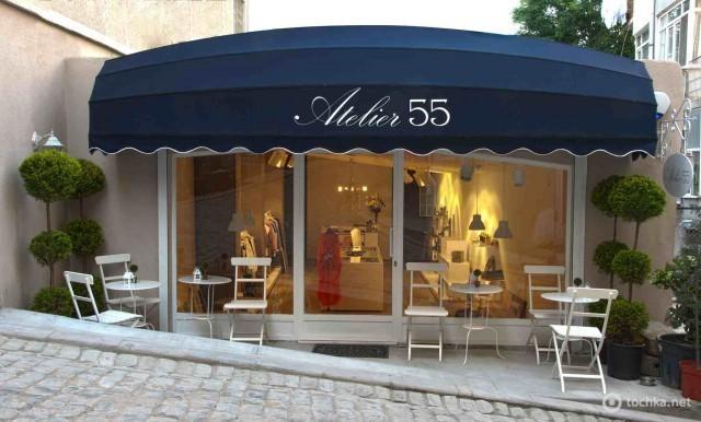 Atelier 55