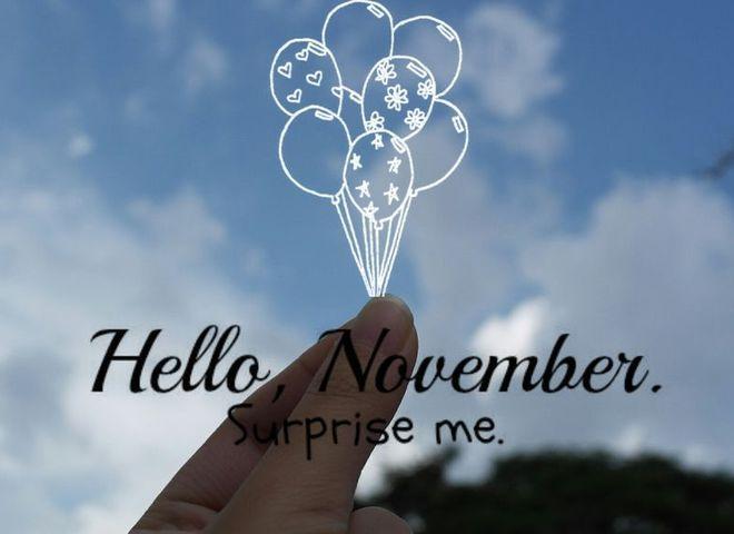 Кожен день в історії: події 16 листопада, про які ти повинна знати