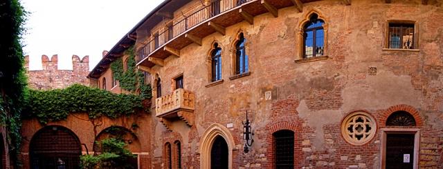Цікаві місця Верони: дом Джульетты