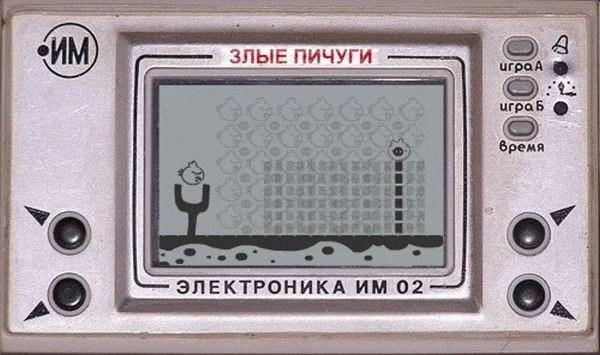 Злые пичуги из СССР!