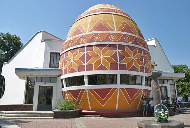 Музей «Писанка», Коломия