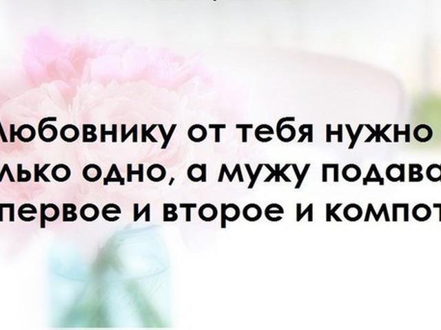Картинки о любовниках цитаты