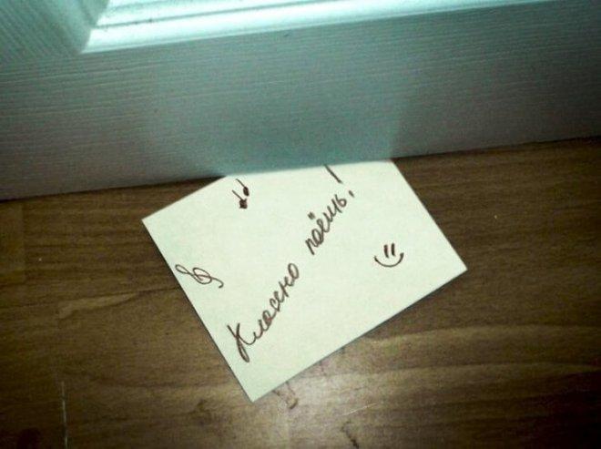 Трогательные записки соседей