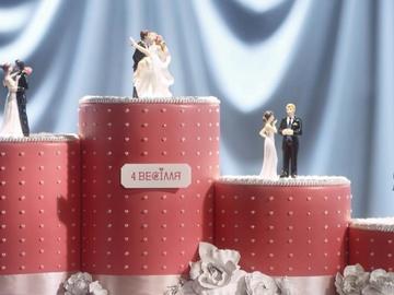 4 свадьбы