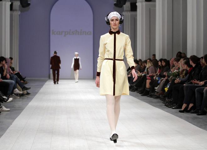 UFW: Karpishina