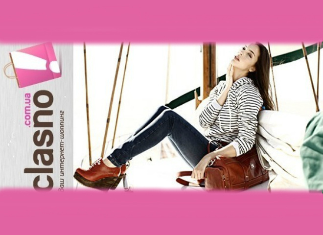 Як краще купувати одяг в інтернет-магазині  © прес-служба 772ac5f88c5c9