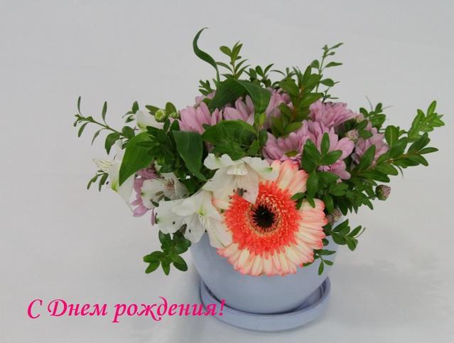 Открытка букет цветов