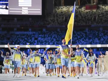 Украина на открытии Олимпиады-2020 в Токио